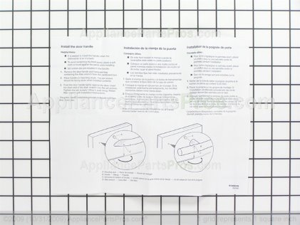 Whirlpool Handle W10195736A from AppliancePartsPros.com