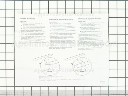 Whirlpool Handle W10195738A from AppliancePartsPros.com